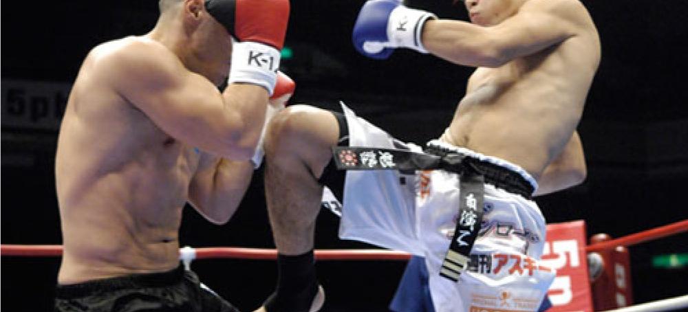 Grades ceinture noire de K1 rules. Kick Boxing...