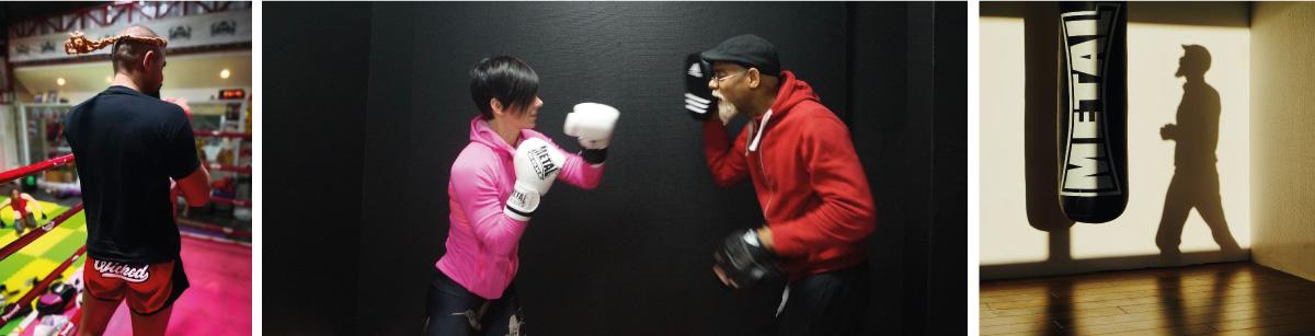 coaching privé boxe cours privé divonne gex. vip class