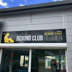 salle de boxe de Gex 3